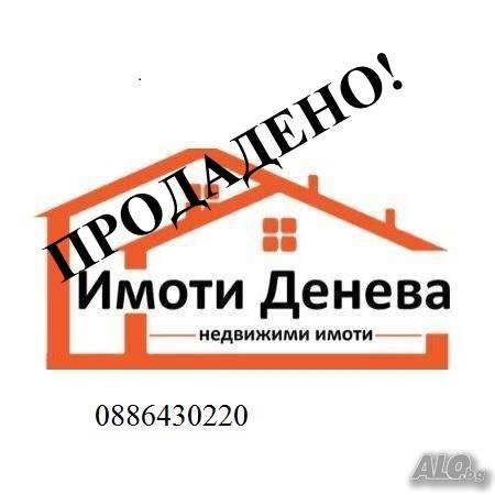 Продава земеделска земя 6,5дка в землището на с.Владимирово.