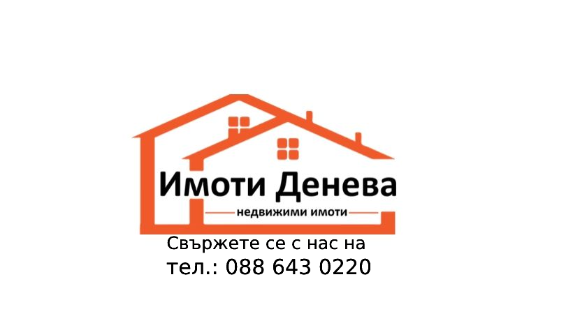 ПРОДАВА Парцел в регулация в с. Дебрене, обл. Добрич